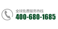 跑步机-广东朗硕健身器材有限公司